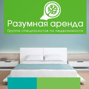 Аренда квартир и офисов Балаково