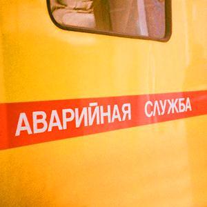 Аварийные службы Балаково