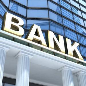 Банки Балаково