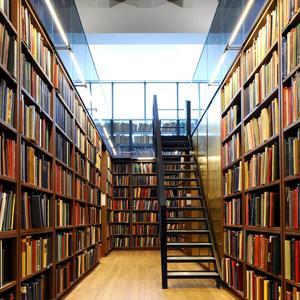 Библиотеки Балаково
