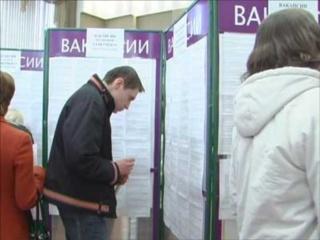 Центры занятости Балаково