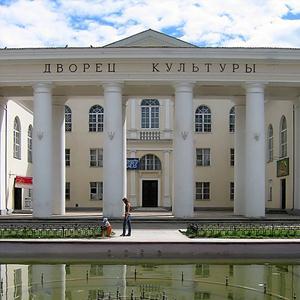 Дворцы и дома культуры Балаково
