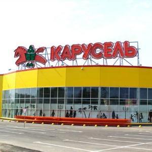 Гипермаркеты Балаково