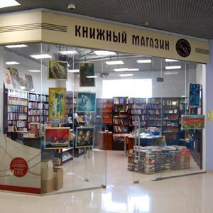 Книжные магазины Балаково