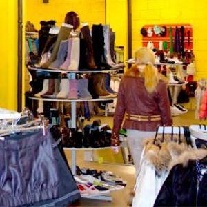 Магазины одежды и обуви Балаково