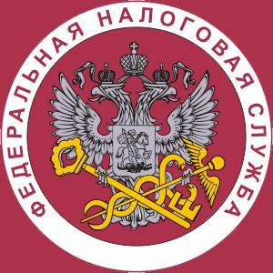 Налоговые инспекции, службы Балаково