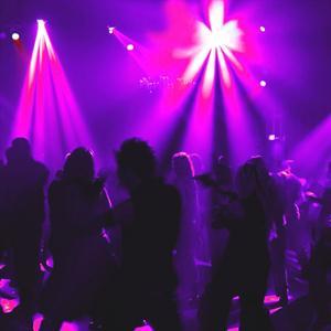 Ночные клубы Балаково