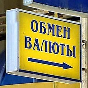 Обмен валют Балаково