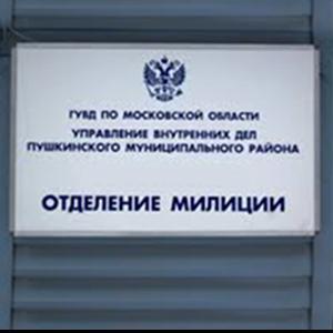 Отделения полиции Балаково