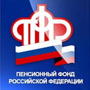 Пенсионные фонды Балаково