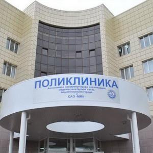 Поликлиники Балаково