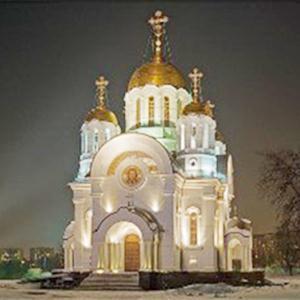 Религиозные учреждения Балаково