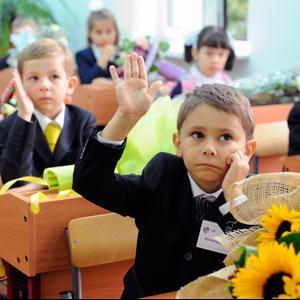 Школы Балаково