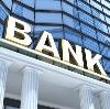 Банки в Балаково