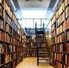 Библиотеки в Балаково