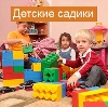 Детские сады в Балаково