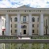 Дворцы и дома культуры в Балаково