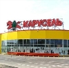 Гипермаркеты в Балаково