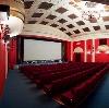 Кинотеатры в Балаково