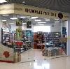 Книжные магазины в Балаково