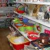 Магазины хозтоваров в Балаково