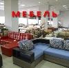 Магазины мебели в Балаково