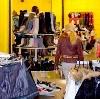 Магазины одежды и обуви в Балаково