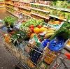 Магазины продуктов в Балаково