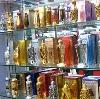 Парфюмерные магазины в Балаково