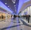 Торговые центры в Балаково
