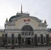 Железнодорожные вокзалы в Балаково