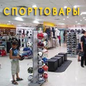 Спортивные магазины Балаково